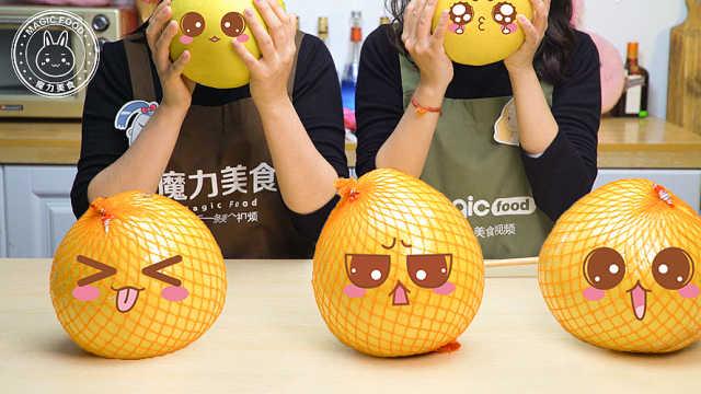 柚子~最适合秋冬的水果~