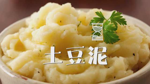 《致我们单纯的小美好》里的土豆泥