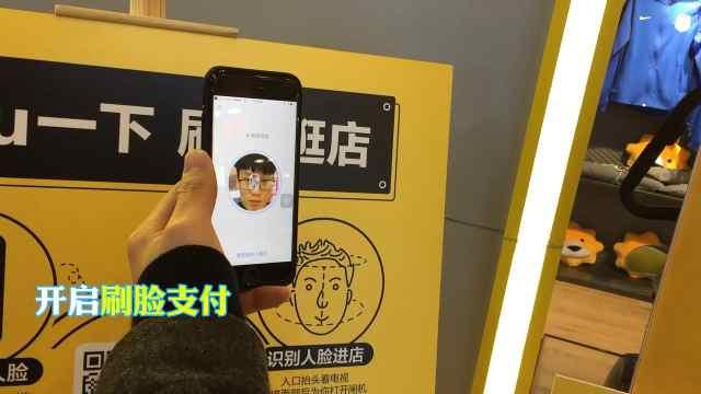 北京首家BIU无人店来啦!