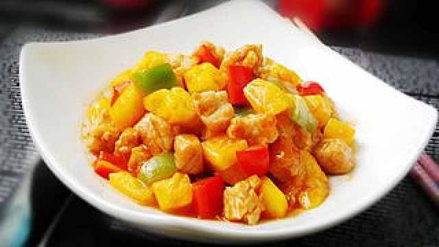 酸甜可口,好吃的菠萝咕咾肉的做法