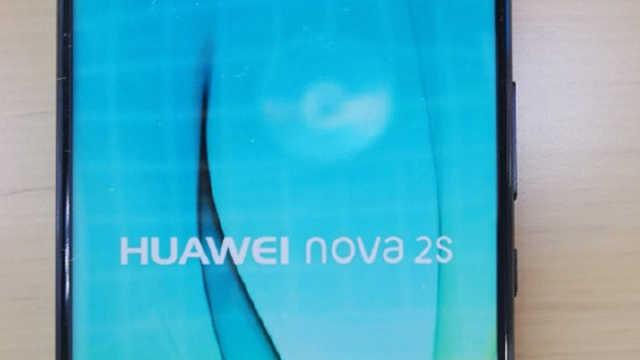 华为Nova 2s发布时间确认