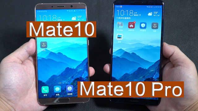 华为Mate10对比Mate 10Pro,差多少