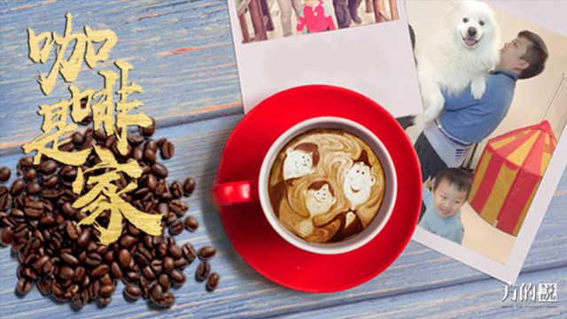 咖啡烘焙师的创业旅程