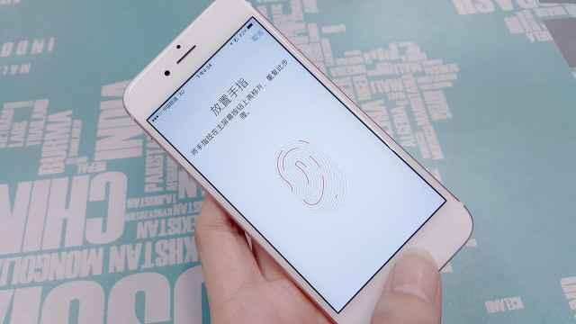 手机指纹识别是前置好还是后置好?