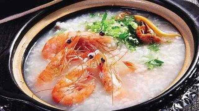 秘制砂锅鲜虾粥,初冬时节鲜掉眉毛