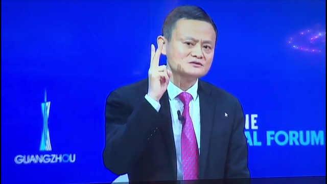 马云:外商投资要有耐心