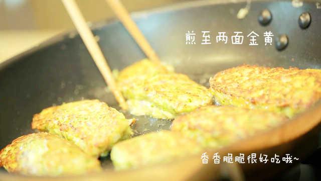 香香脆脆的西兰花蔬菜饼,宝贝超爱