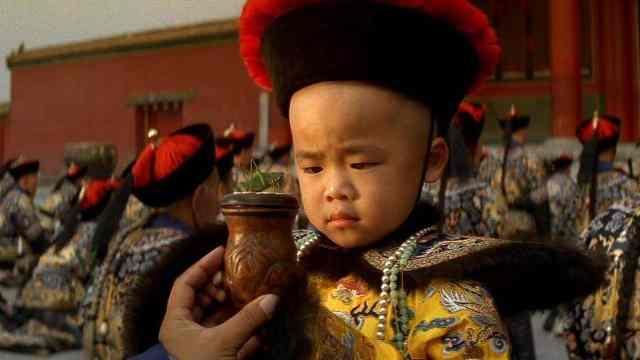 为啥清朝皇帝不住紫禁城,去那里