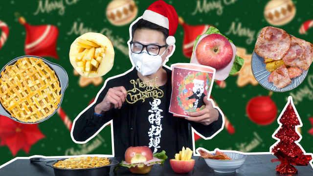 苹果神还原【圣诞巨大苹果桶】!
