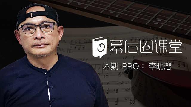 音乐人对作品版权享有哪些权利?