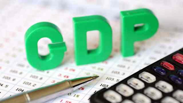 看完十九大报告,GDP已不重要了?