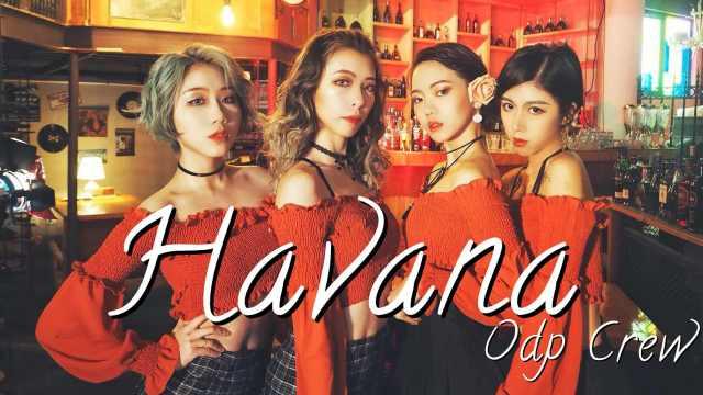 中戏美女性感编舞《Havana》~