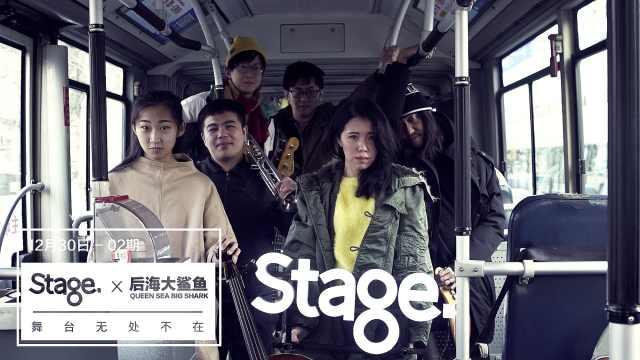 公交车上的乐队演出,你见过吗?