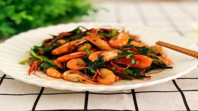 韭菜炒河虾,妈妈们的私房菜