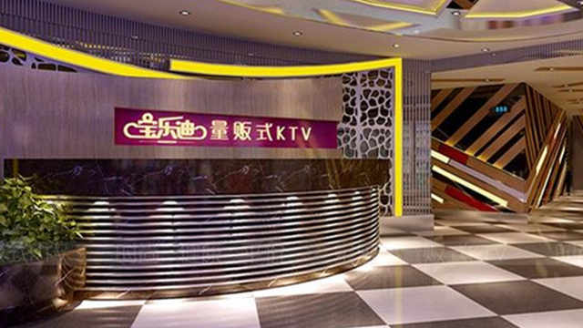 量贩式KTV到底是什么意思?