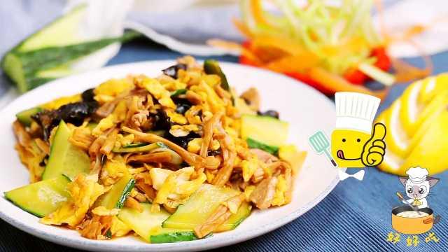 经典家常菜木须肉最好吃的做法
