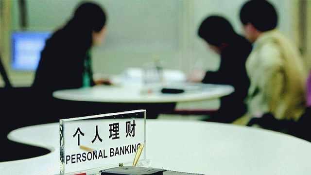 为什么银行理财产品会出现违约?