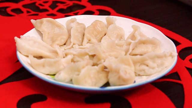 好吃不过饺子,来,送你一盘富贵饺