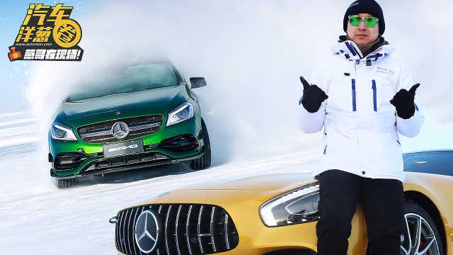 零下30度怎么玩车?