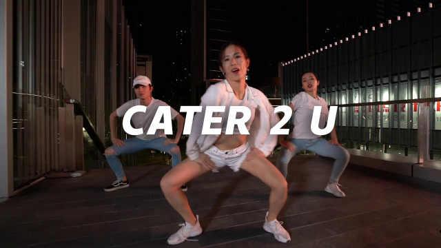 灵活舞姿诠释《cater 2 u》