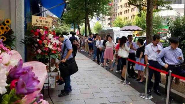 兰州拉面宣布占领日本首都