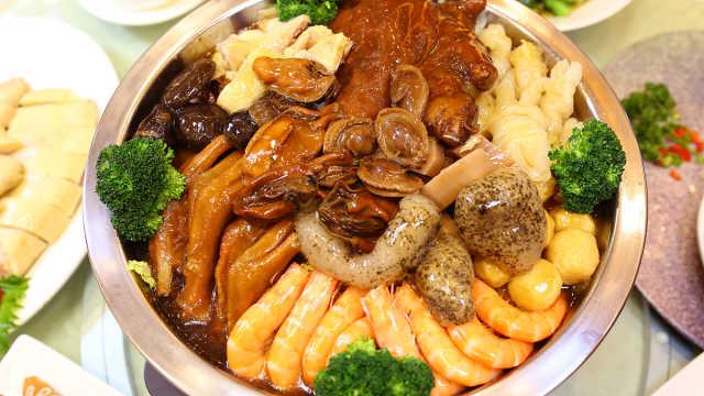 跟着大厨做广东盆菜