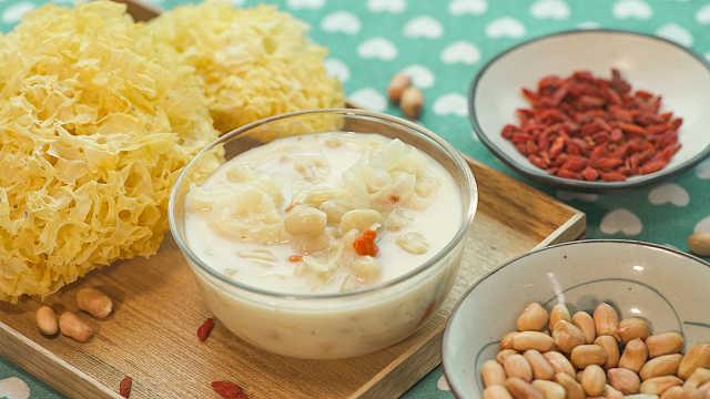 家庭版银耳牛乳花生汤,好吃有营养