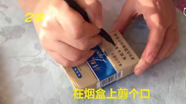 康姐生活课|小小烟盒妙用多