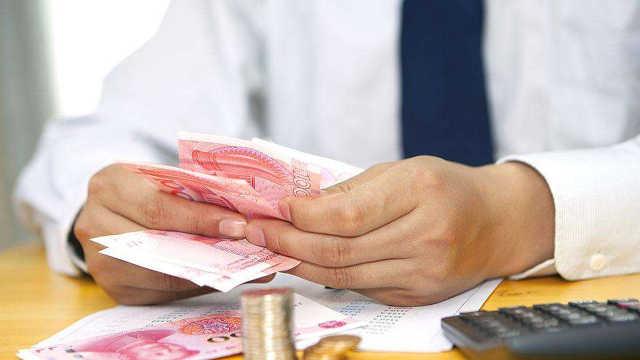 个人征税提高后,每月能省多少钱?