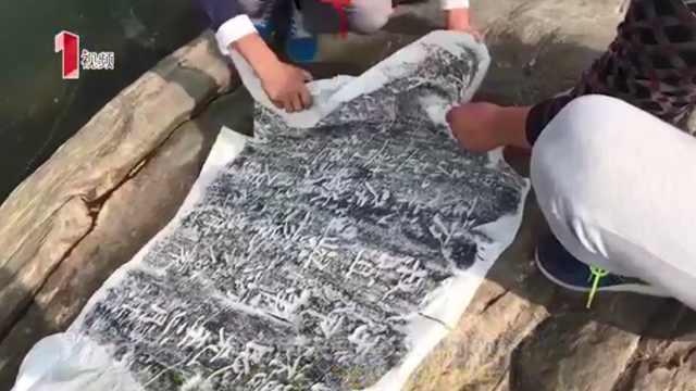 宜宾长江歇马石宋代石刻开始拓片