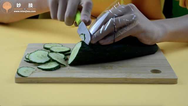 自制切菜护手器,使你免除菜刀伤害