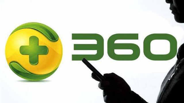 360回A被质疑,市值蒸发1358亿