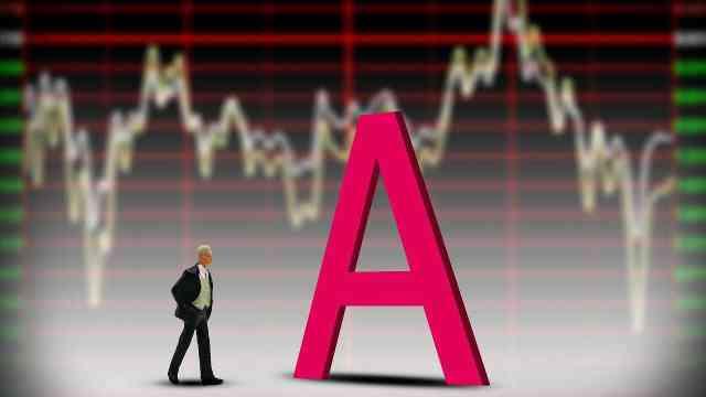 美国上市的中概股如何回国融资?