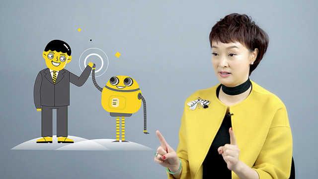 不想被AI淘汰的人要如何改变?