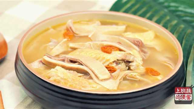 把鸡塞到猪肚里,炖出来的汤太好喝