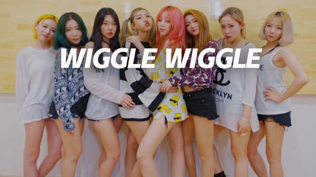 美女翻跳《Wiggle Wiggle》