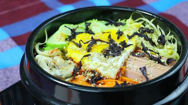 自制石锅拌饭,简单易学超美味
