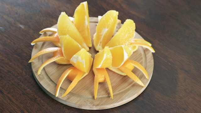橙切一下再上桌,吃起来真方便!