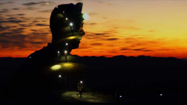 高黎贡超级山径赛之守望者