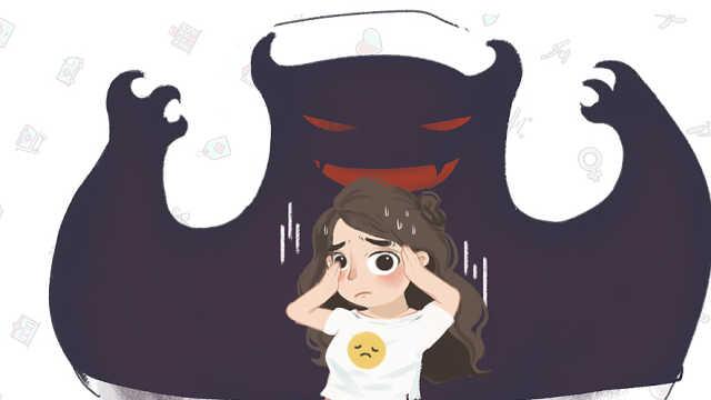 焦虑情绪怎么克服?