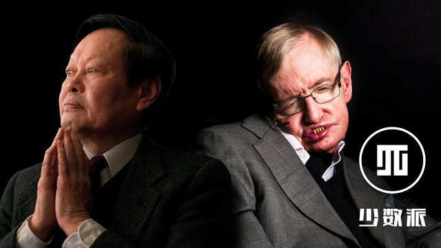 霍金与杨振宁的物理成就到底谁高?