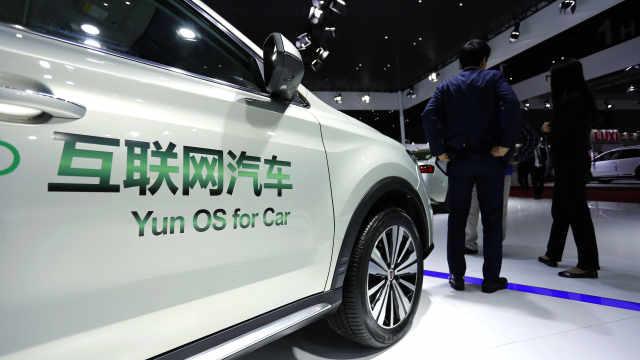 互联网汽车未来会成为全能APP?