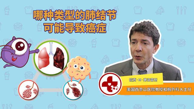 发现肺结节该怎么办