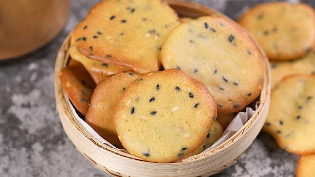 自制芝麻小酥饼, 轻松享乐下午茶
