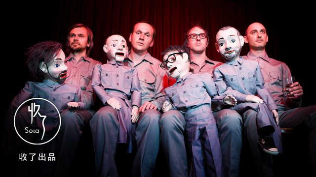 《绝命毒师》的主唱乐队