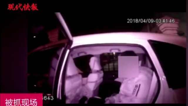 笨贼拉车门盗窃,结果被反锁车内