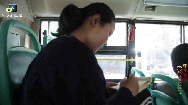 公交车上的学霸修炼