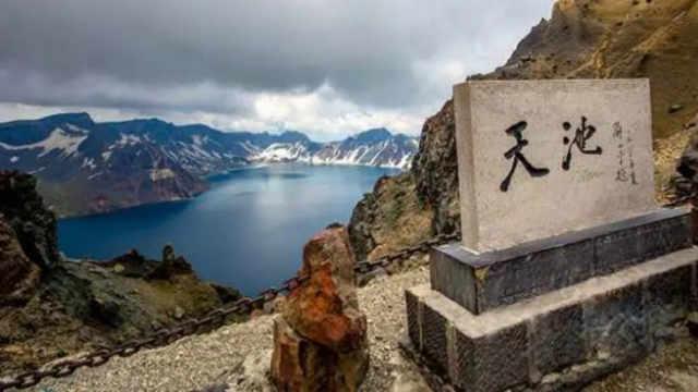 清朝为什么封禁长白山长达200年?