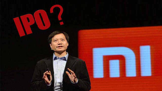 680亿美元?小米IPO究竟值多钱?