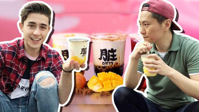 北京第一杯脏脏茶,得排队两小时!
